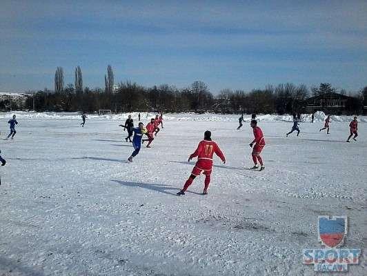 Sport Club Bacau - Kosarom Pascani 1