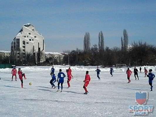 Sport Club Bacau - Kosarom Pascani 3