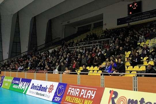 Sala Sporturilor Bacau