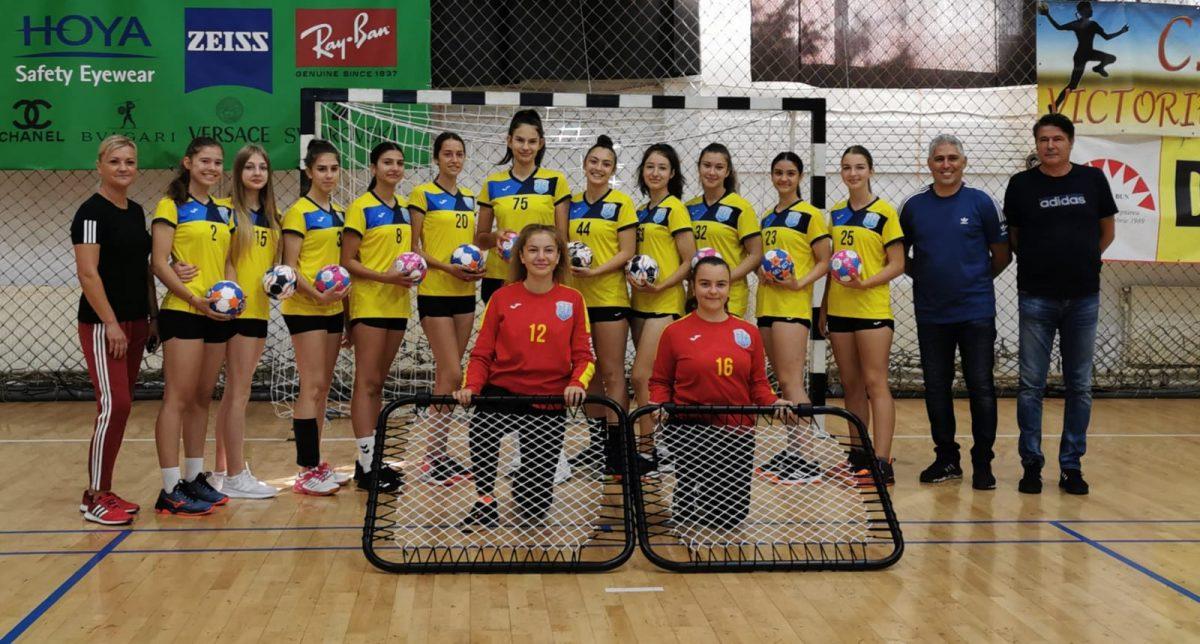 Sprijin pentru handbalul juvenil de la AJH Bacău